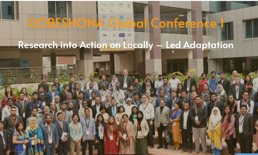 Gobeshona Global Conference – Cities And Urban Resilience Session